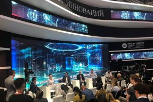 """International Economic Forum"" Innovation Space"